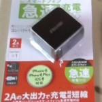 ZenPower(Zenfone2純正)の充電器用のiBUFFALOコンセントタイプを購入