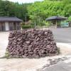 赤間硯の里を見に行ってきました山口県の伝統工芸です
